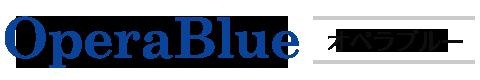 OPERA BLUE(オペラブルー)おすすめの医師転職サイトがドクターのキャリアをサポート